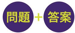 QA-purple-chi-tra